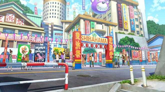 第8話:大芝浜祭!の画像